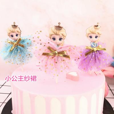 公主木质纱裙插旗甜品台女孩卡通儿童生日派对插件