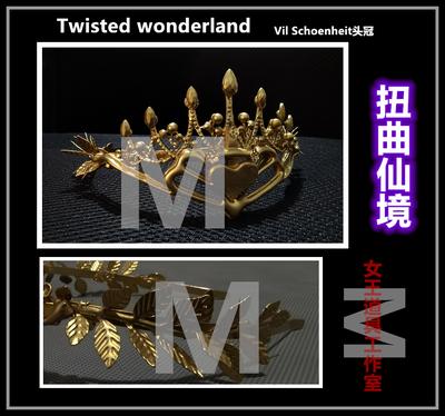 taobao agent Twistedwonderland Vil Schoenheit crown cosplay prop customization