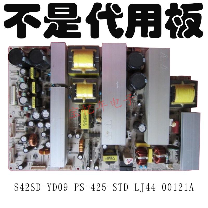 原装长虹PT4288等离子电源板S42SD-YD09 PS-425-STD LJ44一00121A