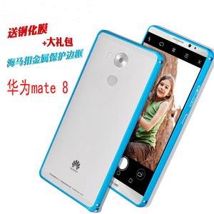 Huawei mate8 vỏ điện thoại di động chống thả đơn giản m8 bảo vệ bìa kim loại arc loại khung siêu mỏng nam giới và phụ nữ phụ kiện