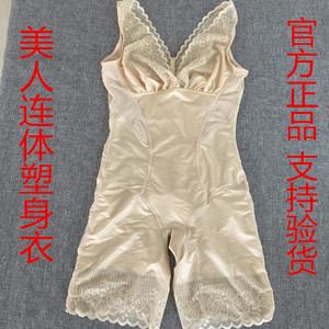 Vẻ đẹp cơ thể hình thành đồ lót đích thực sau sinh ngày bụng cơ thể cơ thể mà không cần dấu vết lụa 0087 mở tập tin siêu mỏng jumpsuit phụ nữ