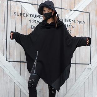 暗黑系2020秋冬新款套頭堆堆領衞衣女