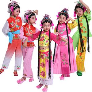 Bắc Kinh Opera Qiao Hua dan trang phục trang phục của trẻ em có một trang phục múa tim Xiaohuadan trẻ em bộ phim truyền hình quần áo hiệu suất