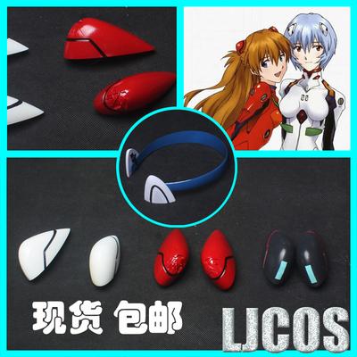 taobao agent 【LJCOS】Neon Genesis Evangelion EVA Asuka Lingbo Li Zhenxibo Headdress cosplay props