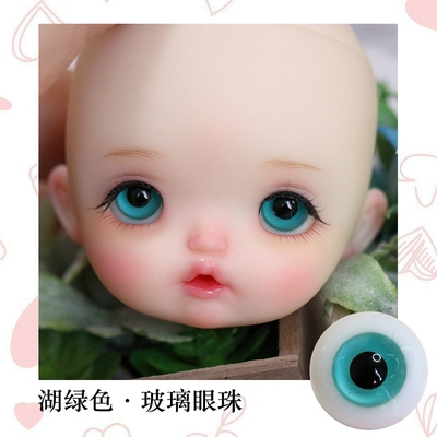 taobao agent 4 pairs of free shipping BJD doll 3468 points ob11 Nendoroid Eye-changing Glass Eyeball Lake Green 8/10/12mm