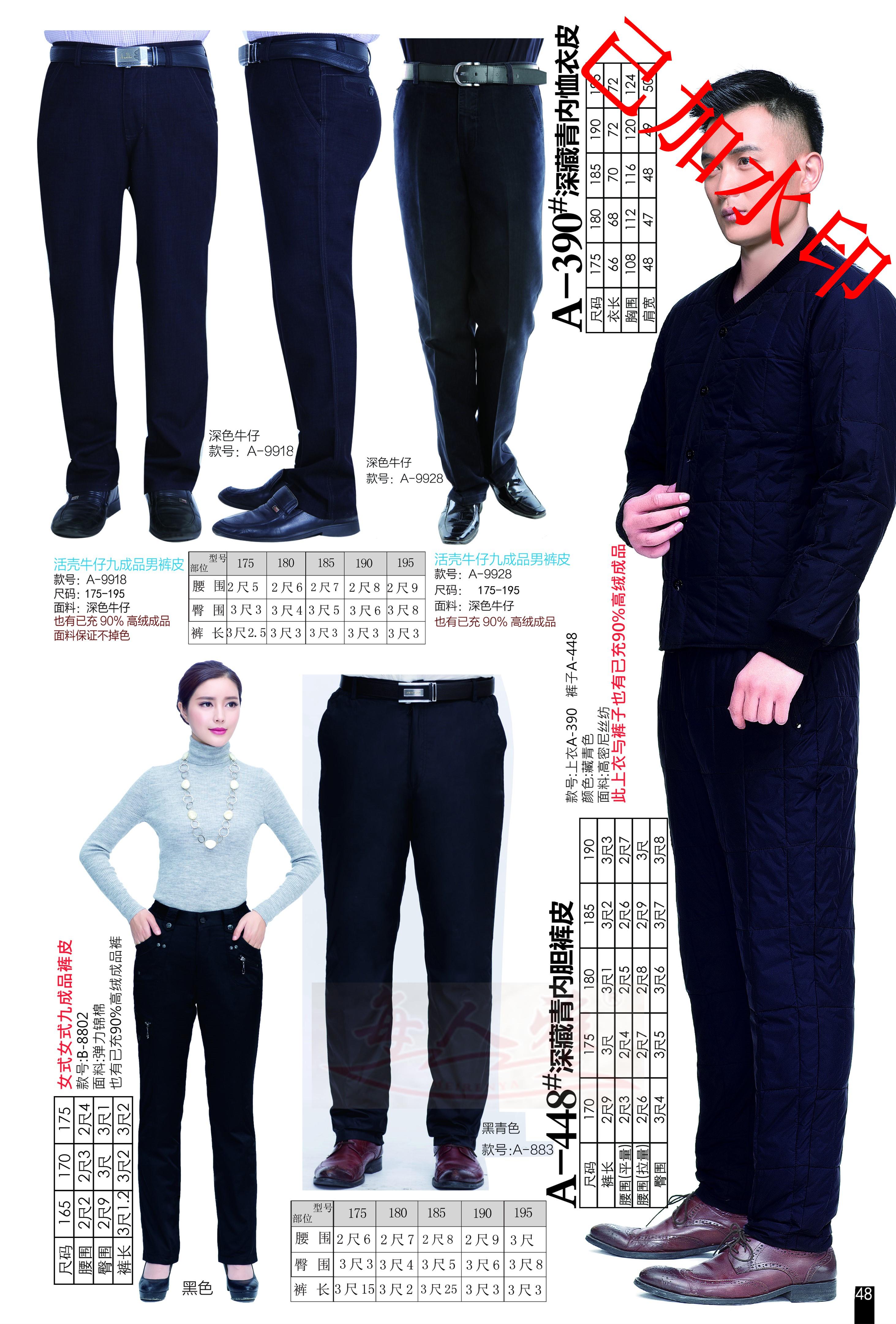 2017 mỗi người thanh lịch xuống áo khoác chín thành đàn ông sống vỏ jeans da 9918 chín hoàn thành của nam giới sống vỏ