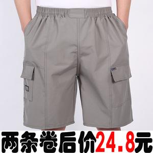 Mùa hè trung niên lỏng lẻo quần short nam cha nạp người đàn ông trung niên của quần bãi biển năm quần cũ quần âu