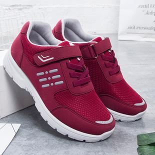 中老年女式休闲鞋老北京运动鞋春季新款