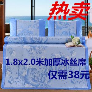 Mat 1.8 m giường cao cấp băng lụa ghế ba mảnh mùa hè mat 1.5 mùa hè 1.2 gấp đôi tre mat