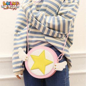 Loạt các Sakura Thẻ Ma Thuật Cô Gái Sakura Slant Dễ Thương Phim Hoạt Hình Satchel Shoulder Bag Di Động Coin Purse Hoạt Hình
