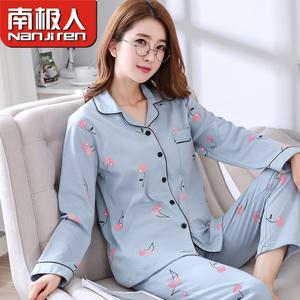 Nam cực mùa xuân và mùa thu cotton dài tay XL ve áo đồ ngủ ladies home dịch vụ cotton cardigan mỏng phù hợp với