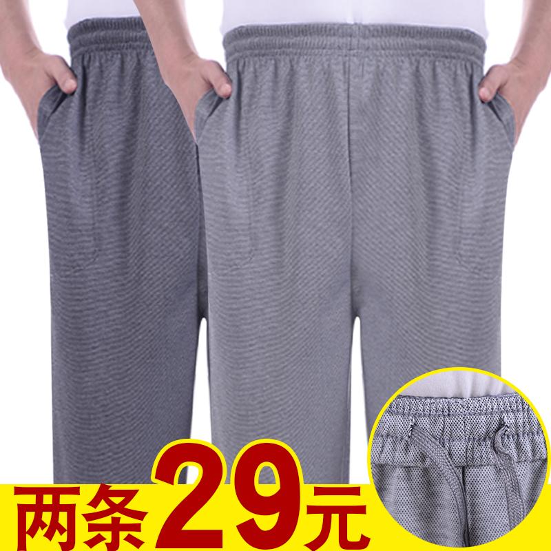 Mùa hè mỏng trung niên thể thao quần nam đàn hồi cao eo quần tây giản dị cha cộng với phân bón tăng quần người đàn ông lỏng lẻo của quần