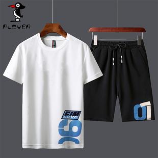 【超值兩件套】啄木鳥夏季休閑短袖T恤套裝