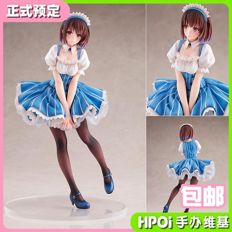 Aniplex 路人女主的养成方法 加藤惠 罗森女仆 手办