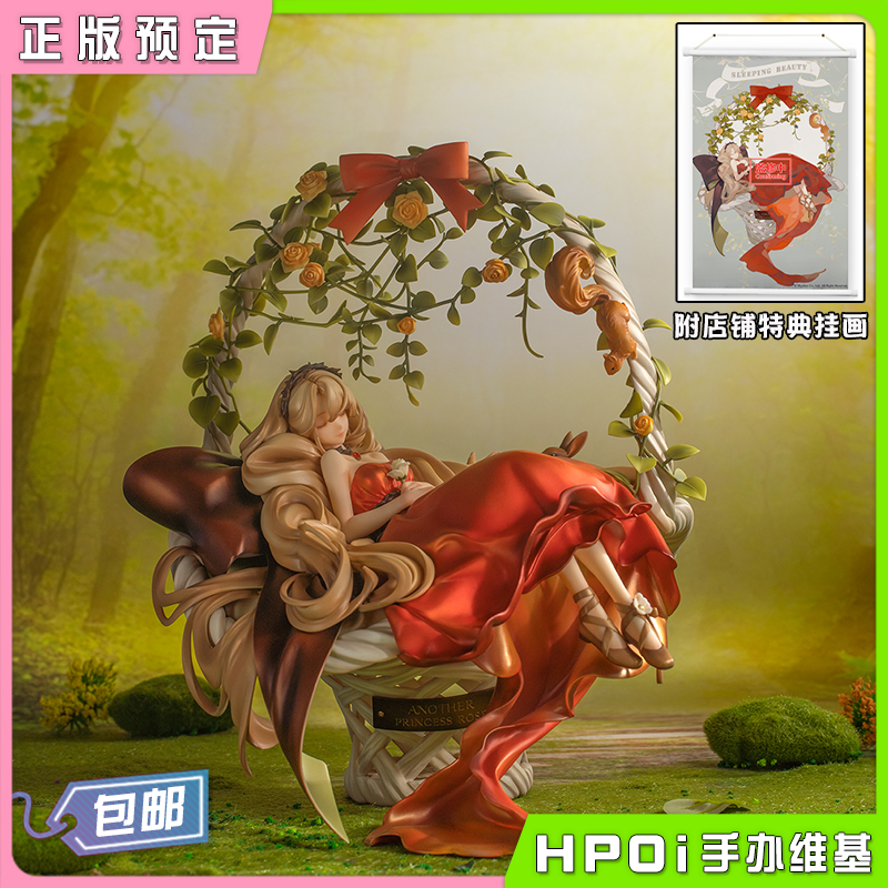 Myethos FairyTale Another 睡美人 ASK原画 手办