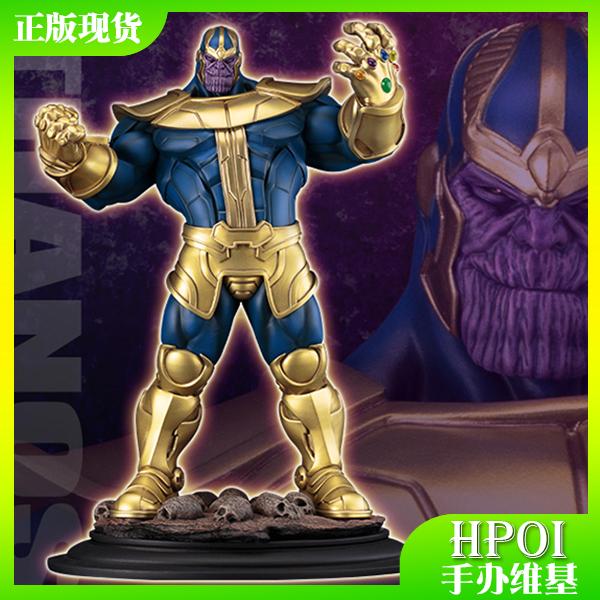 寿屋 MK203 MARVEL 漫威 灭霸 Thanos 限定手办