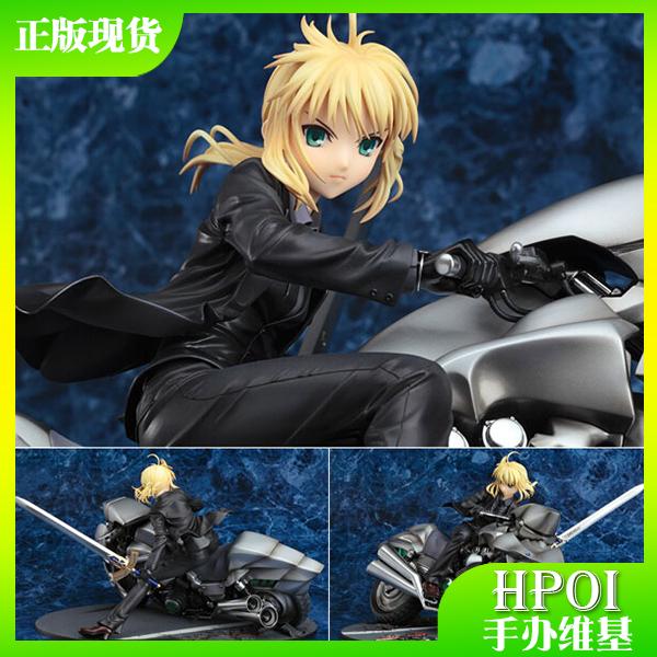 GSC Fate Zero FGO 西服 Saber 摩托车 手办
