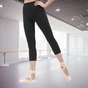 Nghệ thuật kiểm tra cơ thể đào tạo quần chặt chẽ bảy quần đen quần khiêu vũ nữ thể dục dụng cụ thể dục nhịp điệu quần dành cho người lớn nhảy vuông quần