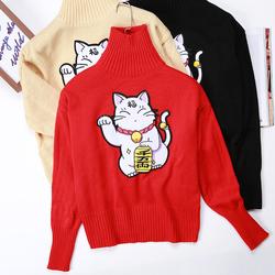 情侣装韩版百搭短款显瘦可爱少女心招财猫套头高领红色毛衣女冬