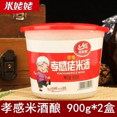 2021年7月12日更新【万能白菜价】