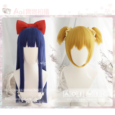 42agent AOI spot pop and pipi beauty daily POP TEAM EPIC pipi beauty cosplay wig - Taobao
