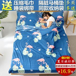 Du lịch bẩn túi ngủ di động trong nhà đôi khách sạn duy nhất khách sạn du lịch chống bẩn chăn giường đơn giản cotton