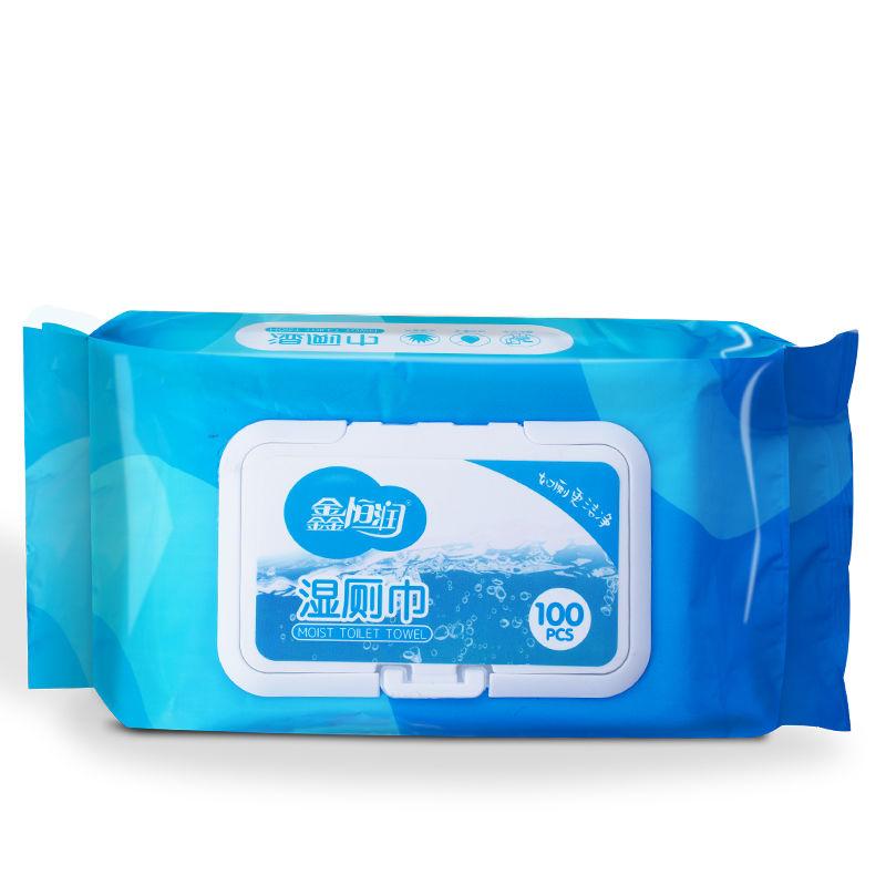 100片装带盖大包卫生湿纸巾家庭装