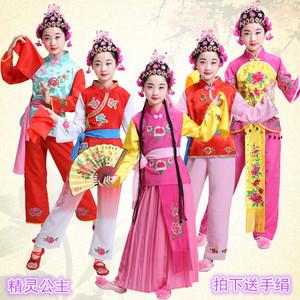 Trang phục trẻ em mới Peking Opera trang phục múa Xiaohongniang Xiaohua Danhuadandan drama báo đèn lồng hiệu suất quần áo