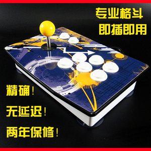 [Nghề nghiệp] arcade phím điều khiển Street Fighter 5 trò chơi Xử Lý Sanhe Shimizu Nhà máy trò chơi Cần Điều Khiển