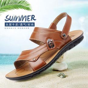 夏季新款凉鞋男真皮防滑休闲鞋