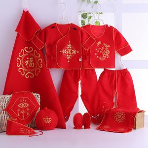 Bé nguồn cung cấp sơ sinh hộp quà tặng mùa hè phù hợp với quà tặng quần áo cotton mùa xuân và mùa hè trăng tròn bé sơ sinh đỏ