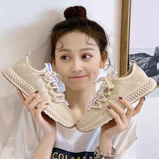 椰子鞋女夏季透气软底平底单鞋