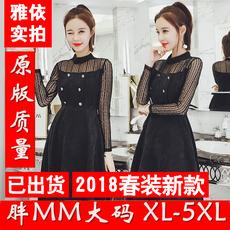 2018春装新款大码女装胖mm韩版长袖中长款黑色蕾丝连衣裙女#6622