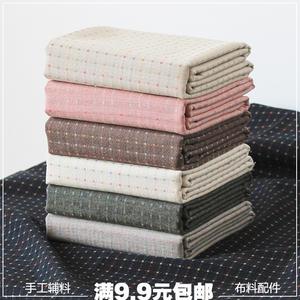 New plain color mạng đầu tiên nhuộm vải màu nhỏ màu vuông dệt bông handmade DIY quần áo vải 1 m
