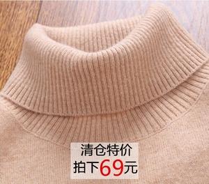 Mùa thu và mùa đông 100% tinh khiết cashmere cao cổ áo len nam kích thước lớn áo len dày áo len lỏng dài tay áo len
