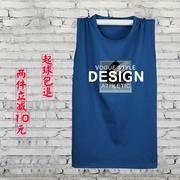 Mùa hè nam XL không tay rộng vai mồ hôi vest thanh niên nhanh chóng làm khô phần mỏng băng lụa thoáng khí không tay T-Shirt vest