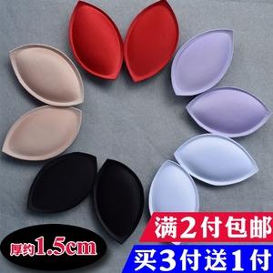 Dày tập trung vào ngực nhỏ bông áo ngực pad áo ngực áo ngực bên trong pad chèn đồ lót xốp pad ngực pad