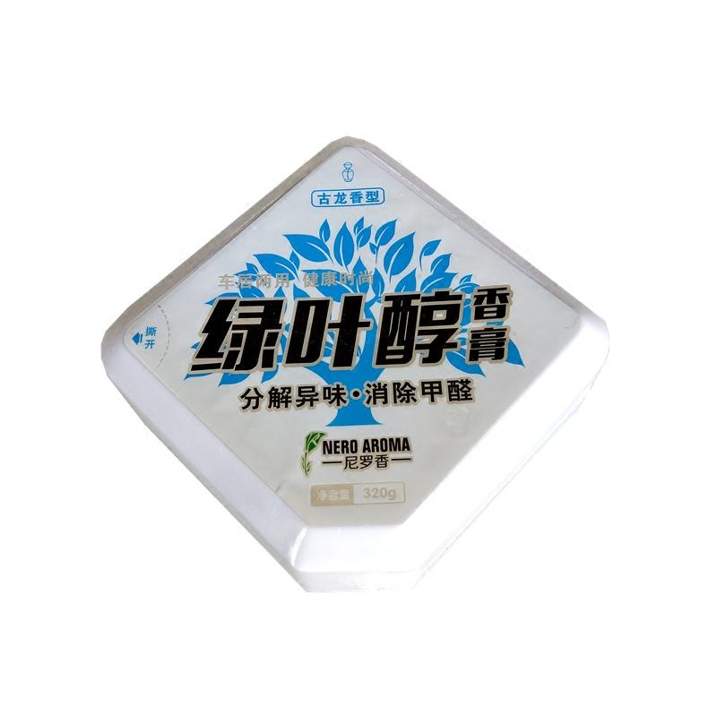 净味炭膏汽车香水固体香膏车载空气清新剂车内除味新车除甲醛碳膏