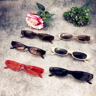 taobao agent European and American street style retro sunglasses square frame sunglasses female super small frame glasses concave shape supermodel high street sunglasses