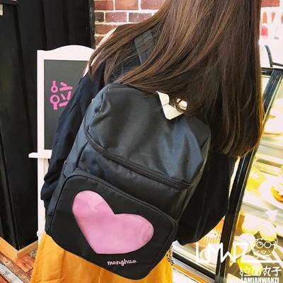拉面丸子 初中生校园学生新款日韩简约书包女 可爱双肩包