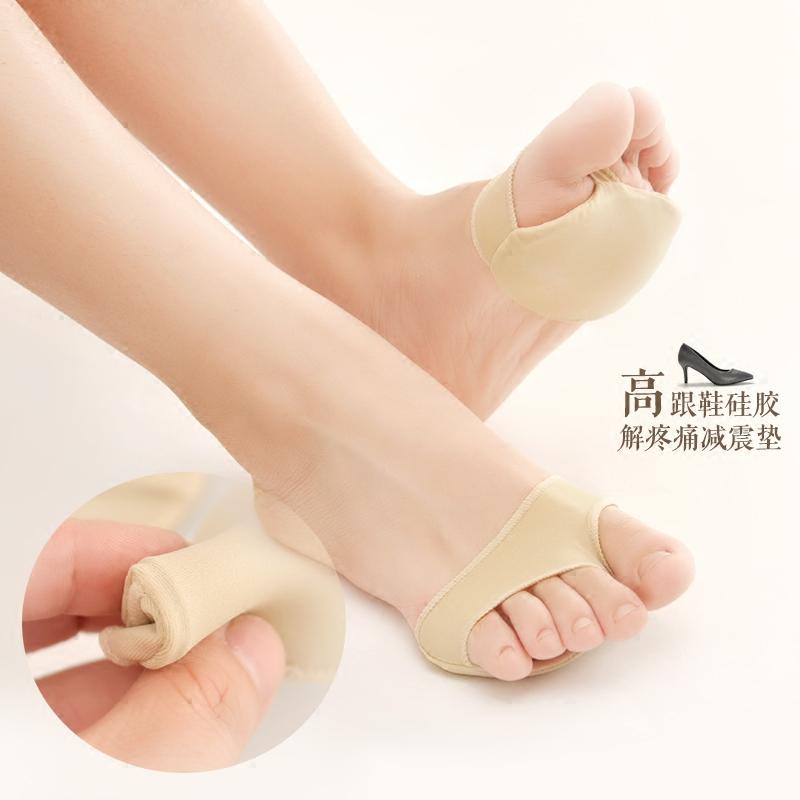 Cao gót pain relief đệm silicone pad ngón chân cái vớ độn xương cá toe nửa palm pad ladies dép