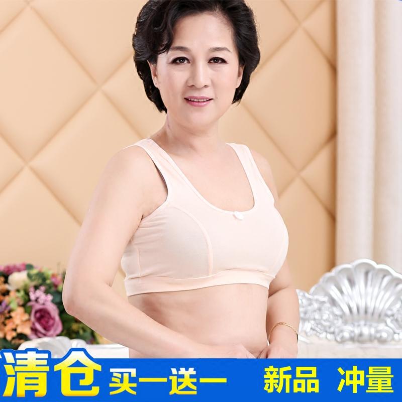 Mùa hè trung niên và người già không có vòng thép áo ngực cotton kích thước lớn đồ lót cũ vest nữ mẹ áo ngực phần mỏng
