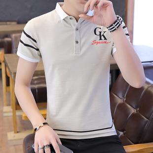 衬衫领POLO衫纯棉男士潮流短袖T恤衫