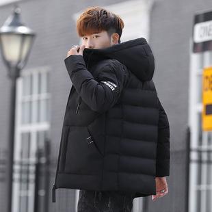 男士外套时尚短款男装羽绒棉服加厚棉衣