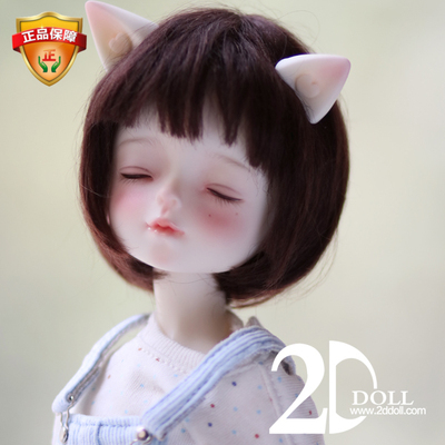 taobao agent BJD doll 2ddoll 6 points size Mian Mingbao spherical joint doll SD similar