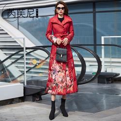 2020年冬季新款红色羽绒服女中长款长过膝韩版时尚白鸭绒收腰修身