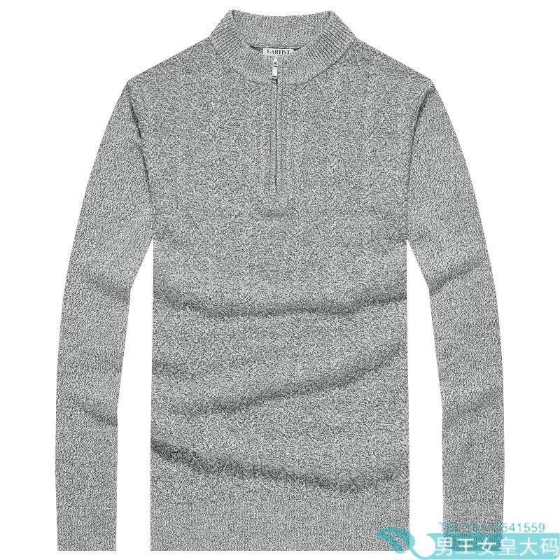 Mùa thu và mùa đông mới len nửa cao dây kéo áo len dài tay giản dị trung niên và người cao tuổi áo len mỏng XL - Áo len