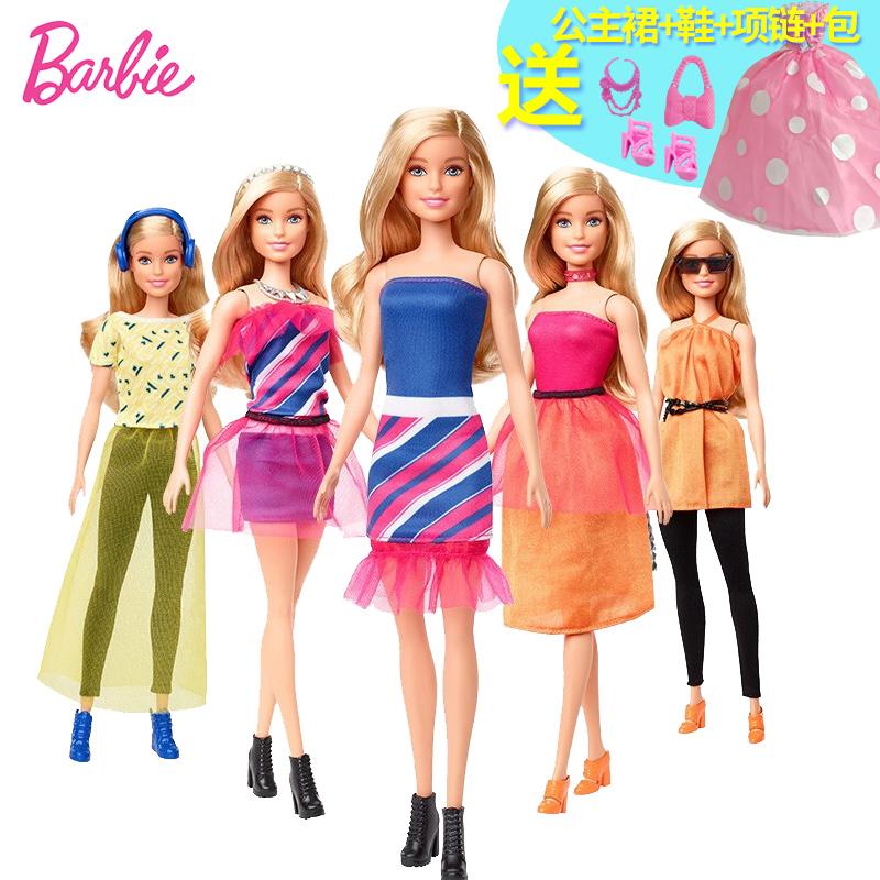 Barbie Thiết kế phù hợp Dress Up Hộp quà tặng Barbie Toy Set Girl Princess Gift Children - Đồ chơi giáo dục sớm / robot
