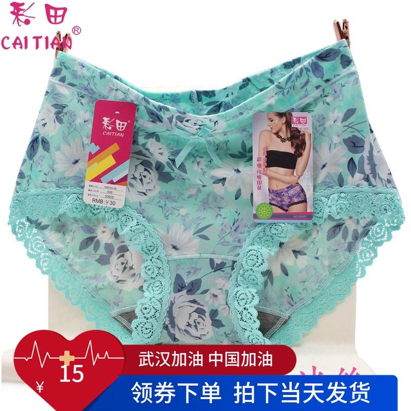 Cô Caiti quần lót băng lụa hoa tre than háng gợi cảm ren cạnh hông bụng sữa lụa boxer kích thước lớn - Giữa eo