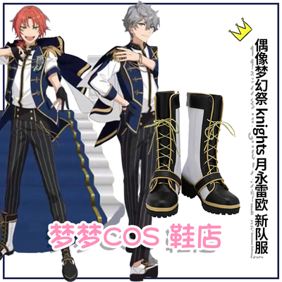 taobao agent 4986 Idol Fantasy Festival knights Yueyong Leiou's new uniforms cos shoes cosplay shoes to map customization